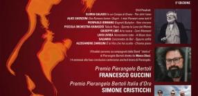 Manifesto Premio Pierangelo Bertoli 2017